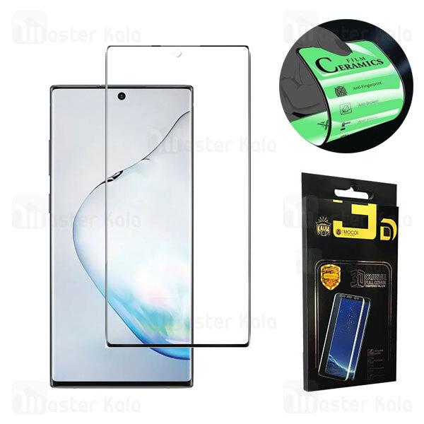 محافظ صفحه خمیده نانو سرامیک تمام صفحه و تمام چسب سامسونگ Samsung Galaxy Note 10 Plus Mocol Glass