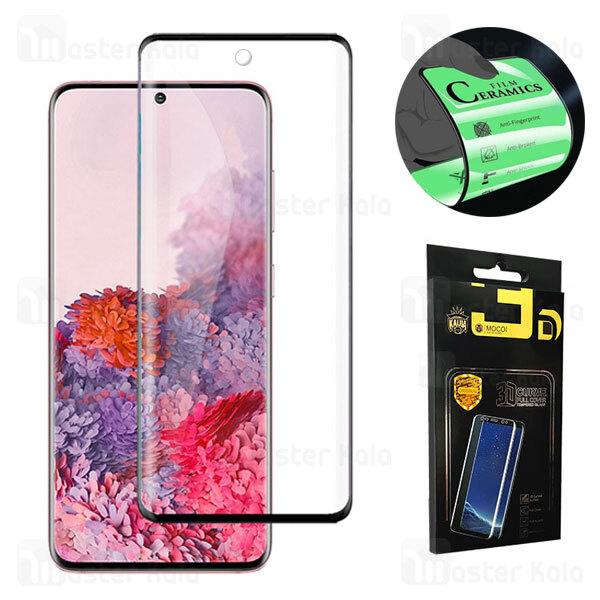 محافظ صفحه خمیده نانو سرامیک تمام صفحه و تمام چسب سامسونگ Samsung Galaxy S20 Plus Mocol Glass
