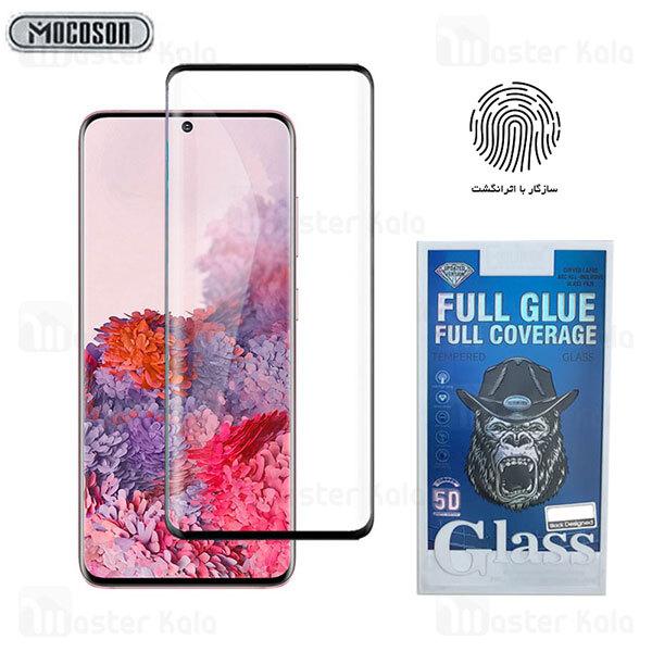 محافظ صفحه شیشه ای تمام صفحه و تمام چسب Samsung Galaxy S20 Plus Glass Mocoson سازگار با اثرانگشت