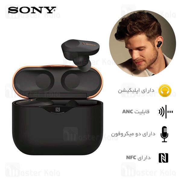 هندزفری بلوتوث دوگوش سونی Sony WF-1000XM3 True Wireless Earbuds دارای ANC