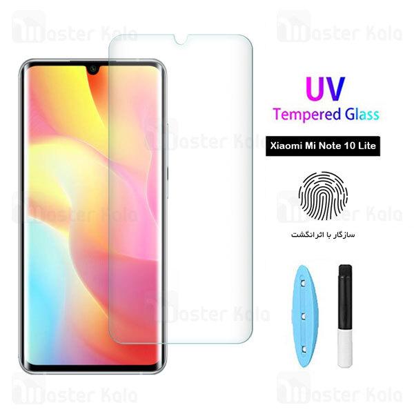 محافظ صفحه شیشه ای تمام صفحه و خمیده یو وی شیائومی Xiaomi Mi Note 10 Lite UV Nano Glass