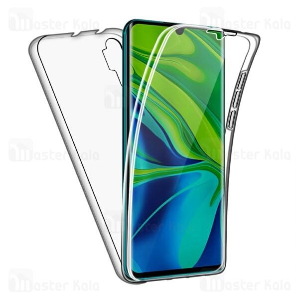 قاب شفاف 360 درجه شیائومی Xiaomi Mi CC9 Pro / Mi Note 10 / Mi Note 10 Pro 360 Soft Clear Case