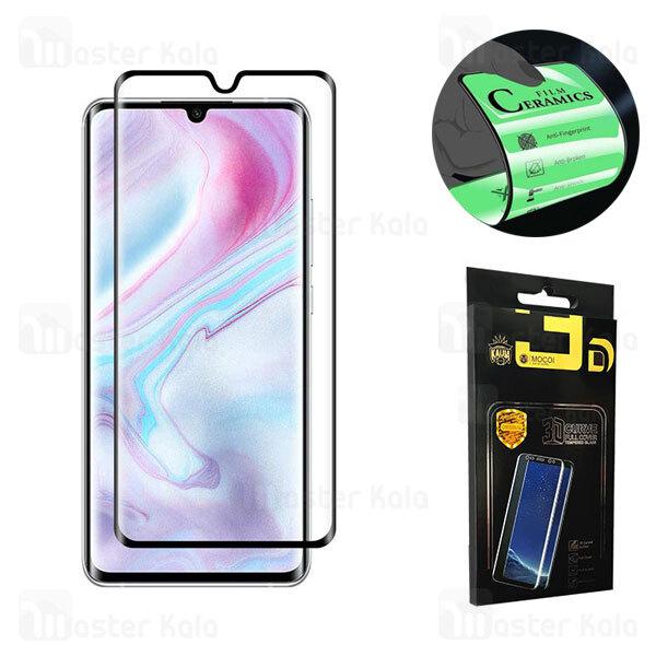 محافظ صفحه خمیده نانو سرامیک تمام صفحه و تمام چسب شیائومی Xiaomi Mi CC9 Pro / Mi Note 10 / Note 10 Pro Mocol Glass...