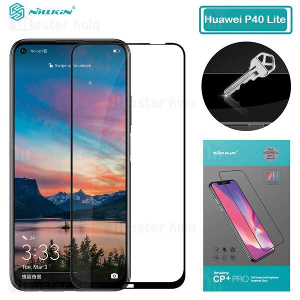 محافظ صفحه نمایش شیشه ای تمام صفحه تمام چسب Huawei P40 Lite / Nova 7i / Nova 6 SE Nillkin CP+ Pro