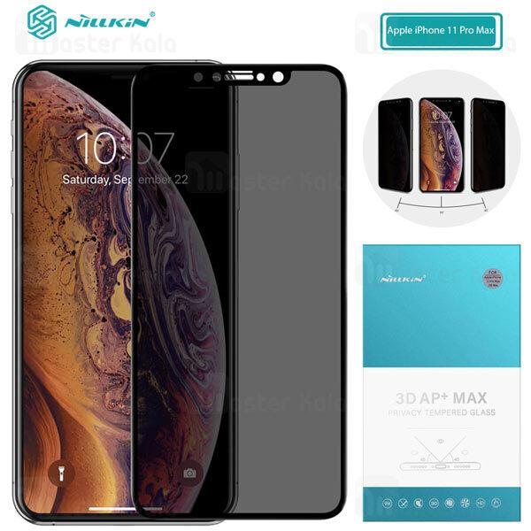 محافظ صفحه شیشه ای حریم شخصی نیلکین Apple iPhone 11 Pro Max / XS Max Nillkin 3D AP+ Max