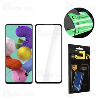 محافظ صفحه نانو سرامیک تمام صفحه و تمام چسب Samsung Galaxy A71 / Note 10 Lite / S10 Lite Mocol