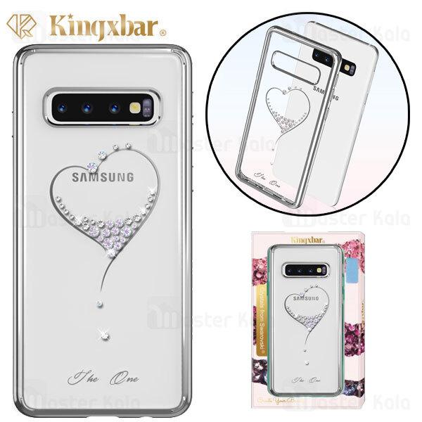 قاب فانتزی سامسونگ Samsung Galaxy S10 Plus Kingxbar Swarovski Wish Series