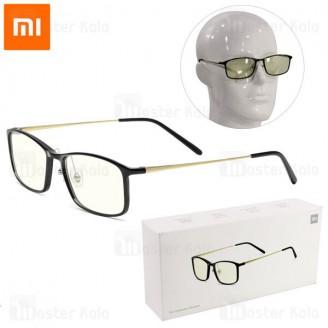 عینک محافظ چشم شیائومی Xiaomi Mi Computer Glasses FJS021
