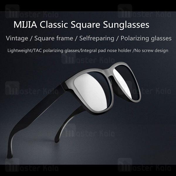 عینک آفتابی شیائومی Xiaomi Mi Polarized Explorer Sunglasses TYJ01TS