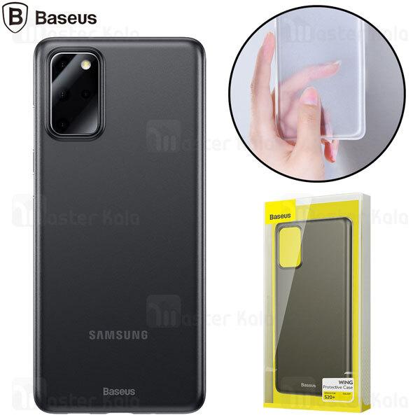 قاب ژله ای مات بیسوس Samsung Galaxy S20 Plus Baseus Wing WISAS20P Case