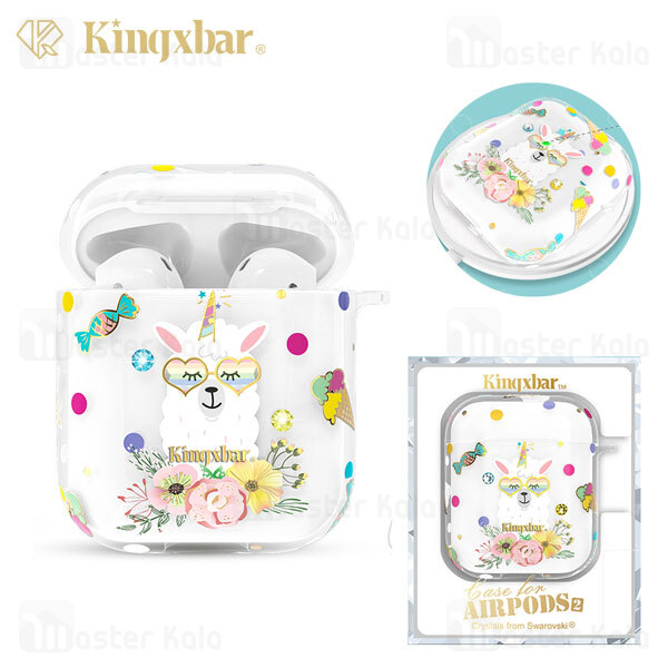 کاور ایرپاد Apple Airpods 1 / 2 Kingxbar Swarovski Adorkable Series Alpaca