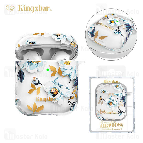 کاور ایرپاد Apple Airpods 1 / 2 Kingxbar Swarovski Fresh Series Gardenia