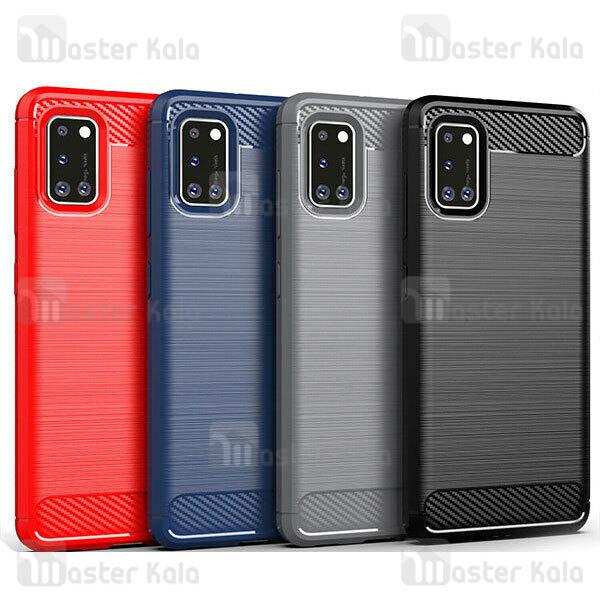 قاب محافظ ژله ای سامسونگ Samsung Galaxy A21s Rugged Armor Fiber Carbon