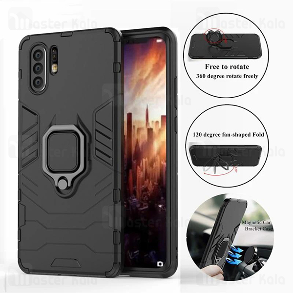 گارد ضد ضربه انگشتی Huawei P30 Pro KEYSION ShockProof Armor Ring