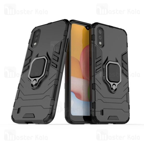 گارد ضد ضربه انگشتی Samsung Galaxy A01 / A015 KEYSION ShockProof Armor Ring
