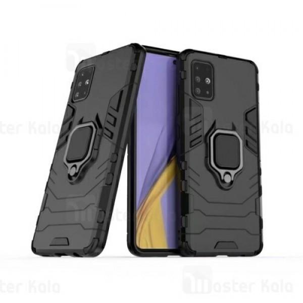 گارد ضد ضربه انگشتی Samsung Galaxy A51 / A515 KEYSION ShockProof Armor Ring