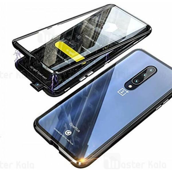قاب مگنتی 360 درجه وان پلاس OnePlus 8 Magnetic 2 in 1 Case دارای گلس صفحه