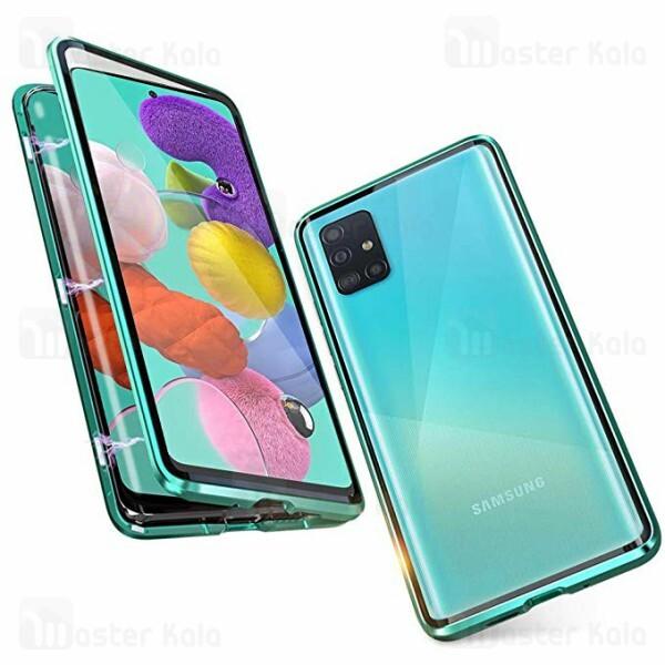 قاب مگنتی 360 درجه Samsung Galaxy A51 / A515 Magnetic 2 in 1 Case دارای گلس صفحه