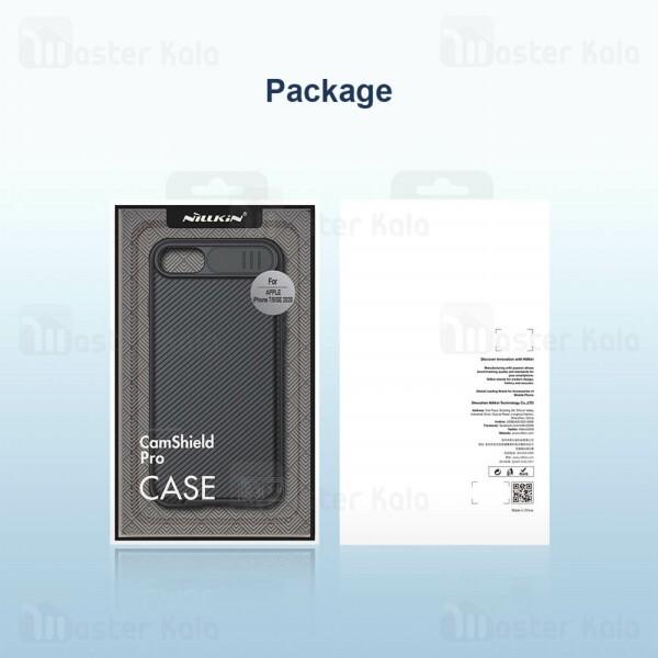 قاب محافظ نیلکین آیفون Apple iPhone 7/ 8 / SE 2020 Nillkin CamShield Pro Case دارای محافظ دوربین