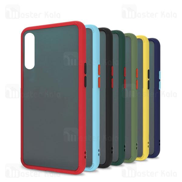 قاب مات سامسونگ Samsung Galaxy A50 / A50s / A30s Transparent Hybrid Matte Case