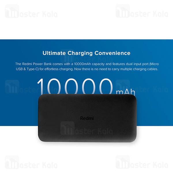 پاوربانک 10000 شیائومی Xiaomi Redmi PB100LZM 2.4A Fast Charge 10W نسخه گلوبال + کابل