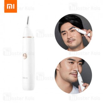 موزن گوش و بینی و ابرو شیائومی Xiaomi Soocas Vibrissac Soocare Mini Electric Noise Hair Trimmer N1