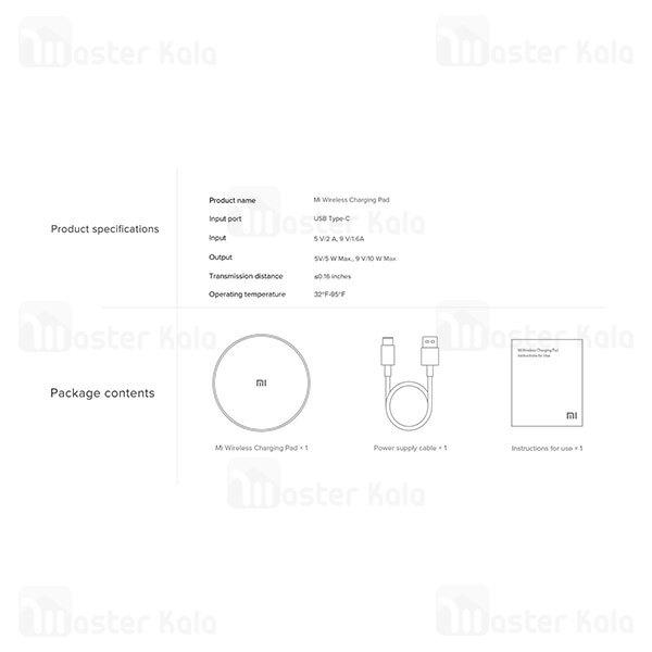 شارژر وایرلس شیائومی Xiaomi WPC03ZM Qualcomm 3.0 10W توان 10 وات