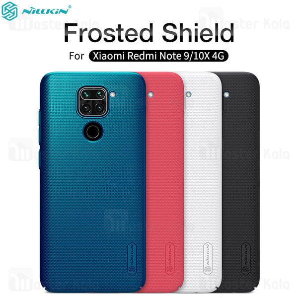 قاب محافظ نیلکین شیائومی Xiaomi Redmi Note 9 / Redmi 10X 4G Nillkin Frosted Shield