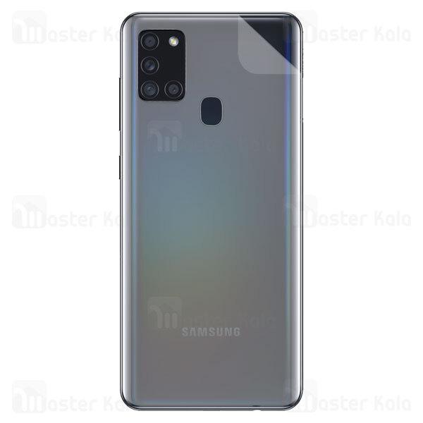 برچسب محافظ نانو پشت گوشی سامسونگ Samsung Galaxy A21s