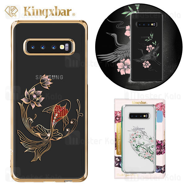 قاب فانتزی سامسونگ Samsung Galaxy S10 Plus Kingxbar Swarovski Legend Series