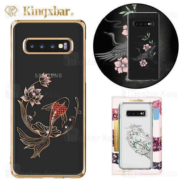 قاب فانتزی سامسونگ Samsung Galaxy S10 Plus Kingxbar Swarovski Legend Series