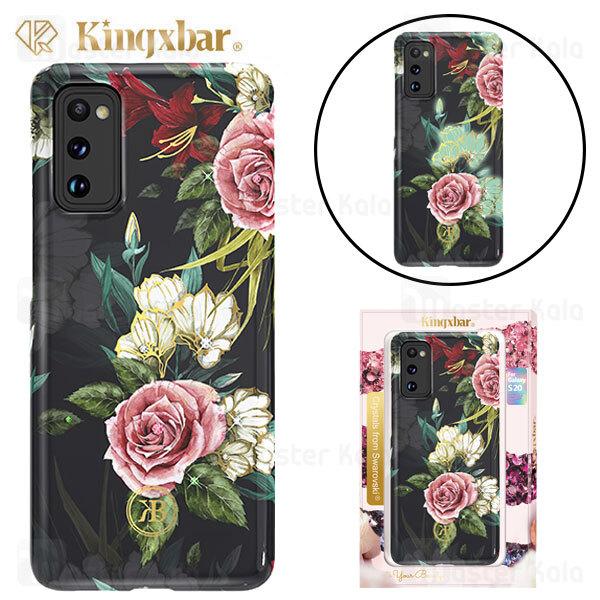 قاب فانتزی سامسونگ Samsung Galaxy S20 Kingxbar Swarovski Spring White/Pink Flower