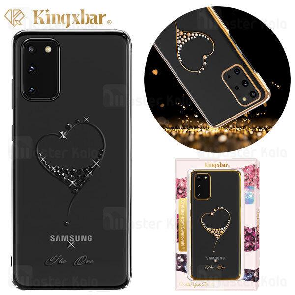 قاب فانتزی سامسونگ Samsung Galaxy S20 Kingxbar Swarovski Wish Series