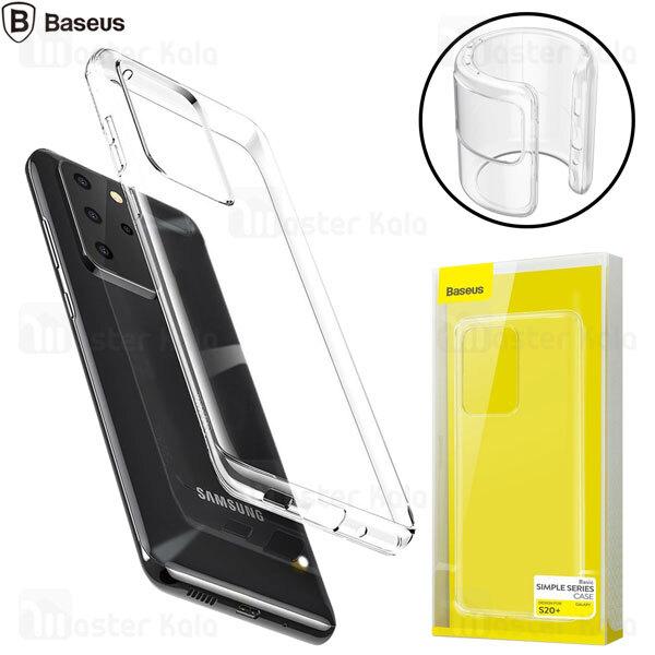 قاب ژله ای سامسونگ Samsung Galaxy S20 Plus Baseus Simple ARSAS20P Transparent