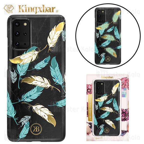 قاب فانتزی Samsung Galaxy S20 Plus Kingxbar Swarovski Spring Gold Feather