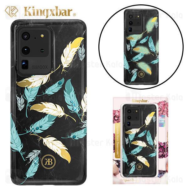 قاب فانتزی Samsung Galaxy S20 Ultra Kingxbar Swarovski Spring Gold Feather