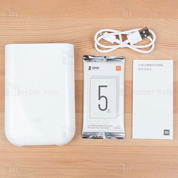 پرینتر قابل حمل موبایل شیائومی Xiaomi Mi Portable Pocket Photo Printer