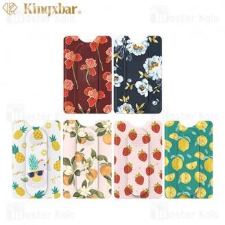 جاکارتی موبایل Kingxbar Swarovski Fresh Phone Pocket با قابلیت استند