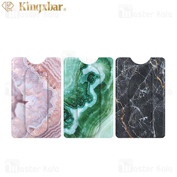 جاکارتی موبایل Kingxbar Swarovski Marble Phone Pocket با قابلیت استند