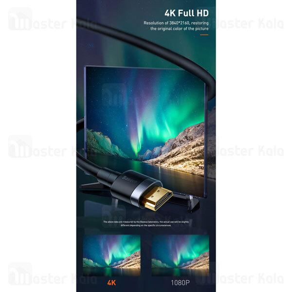 کابل HDMI بیسوس Baseus Cafule 4K HDMI V2.0 CADKLF-G01 طول 3 متر