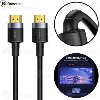 کابل HDMI بیسوس Baseus Cafule 4K HDMI V2.0 CADKLF-H01 طول 5 متر