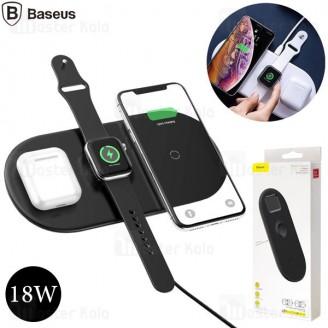 شارژر وایرلس بیسوس Baseus Smart 3in1 WX3IN1-C01 شارژ گوشی و اپل واچ و ایرپاد توان 18 وات