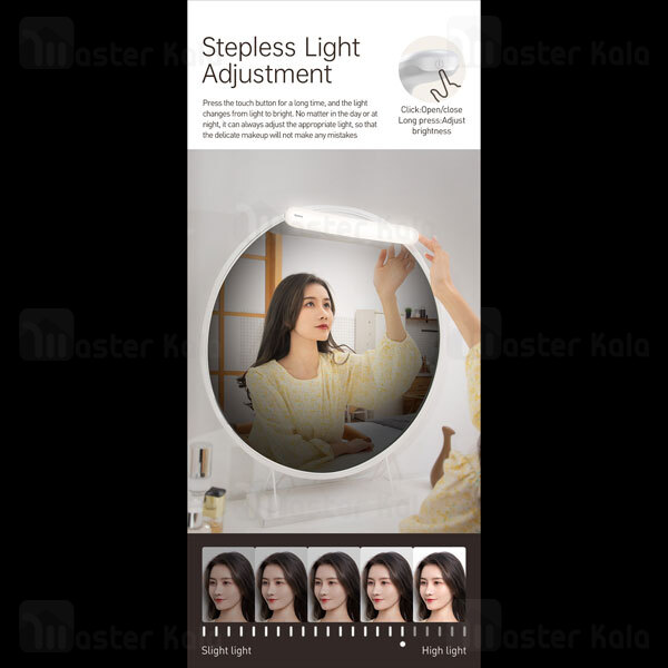 چراغ بیسوس Baseus Sunshine Series Stepless Dimmer DGSUN-JA02