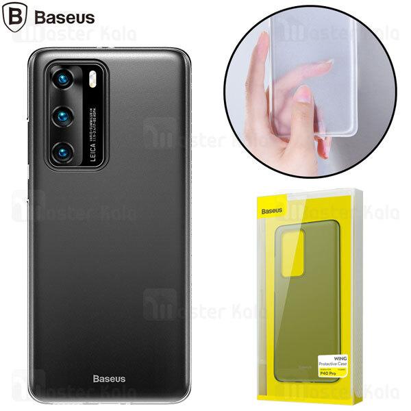 قاب ژله ای مات بیسوس هواوی Baseus Wing WIHWP40P Huawei P40 Pro Case