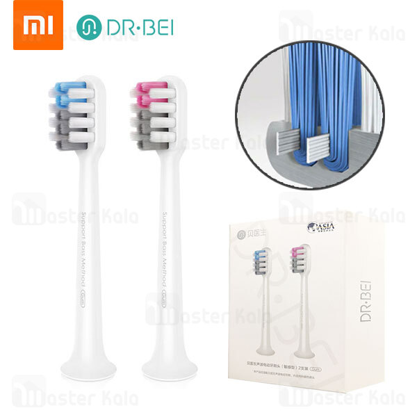 پک 2 تایی سری یدک مسواک برقی شیائومی Xiaomi DR.BEI BET-C01 / BET-S01 Toothbrush EB-P0202