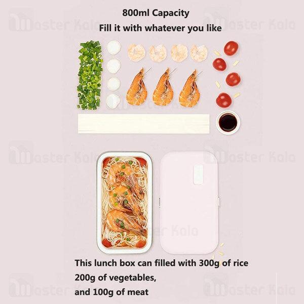 ظرف غذا و گرمکن A4BOX Heating Lunch Box