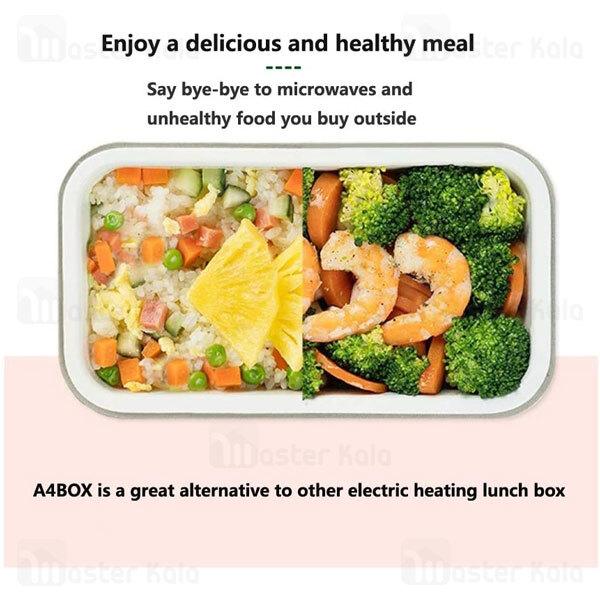 ظرف غذا و گرمکن فانتزی A4BOX Hello Kitty Heating Lunch Box