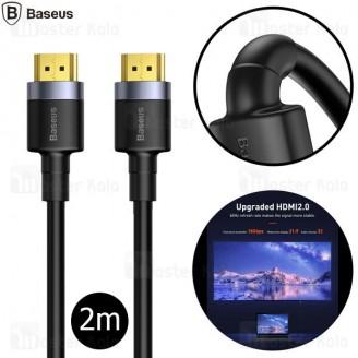 کابل HDMI بیسوس Baseus Cafule 4K HDMI V2.0 CADKLF-F01 طول 2 متر