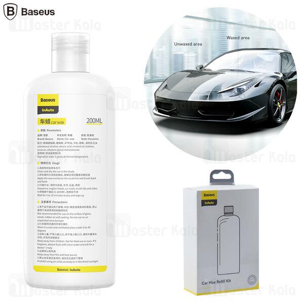 واکس خودرو بیسوس Baseus Car Wax Refill Kit CRDLQ-A02 مخصوص بدنه