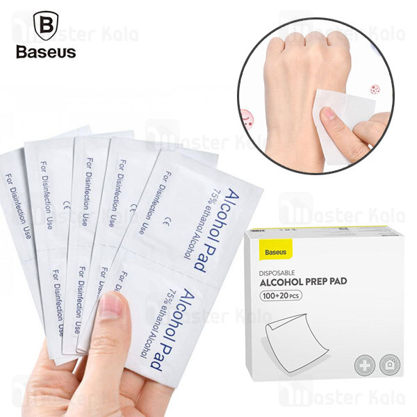 پد الکلی بیسوس Baseus Disposable Alcohol Prep Pad ACMP-A02 پک 120 عددی